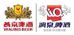 燕京啤酒(桂林漓泉)股份有限公司LOGO