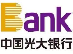 中国光大银行信用卡中心信用卡销售经理