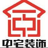 广西柳州市中宅建筑装饰工程有限责任公司桂林分公司招聘信息