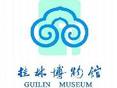 桂林博物馆桂林博物馆合同制讲解员