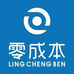 深圳市零成本科技股份有限公司招聘信息