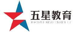 桂林市五星教育咨询有限公司招聘信息