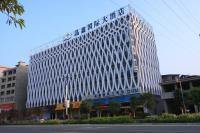 桂林市晶鑫商务宾馆LOGO
