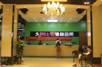 桂林市阿比克健身有限责任公司招聘信息