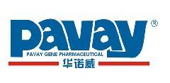 桂林华诺威基因药业有限公司LOGO