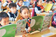 桂林市万班教育咨询有限公司LOGO