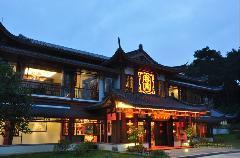桂林市勾味王餐饮有限责任公司LOGO