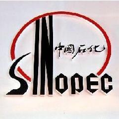 中国石化销售有限公司广西桂林石油分公司LOGO