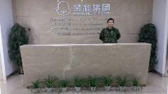 桂林荣和投资有限责任公司LOGO