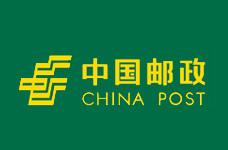 中国邮政集团公司LOGO