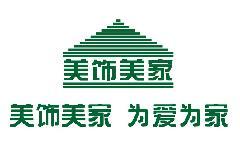广西美饰美家装饰工程有限公司桂林分公司招聘信息