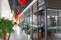 广西安辰信息产业股份有限公司LOGO