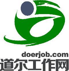 道尔网络科技有限公司测试招聘信息