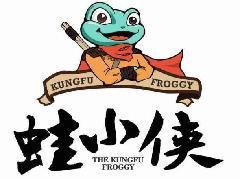 秀峰区新门派蛙小侠主题餐厅服务员