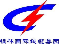 桂林国际电线电缆集团有限责任公司车工