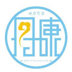 广西丹康医药有限公司招聘信息