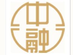 桂林中融商贸有限公司LOGO
