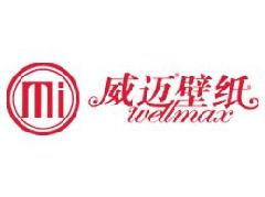 桂林威迈壁纸有限公司生产操作工