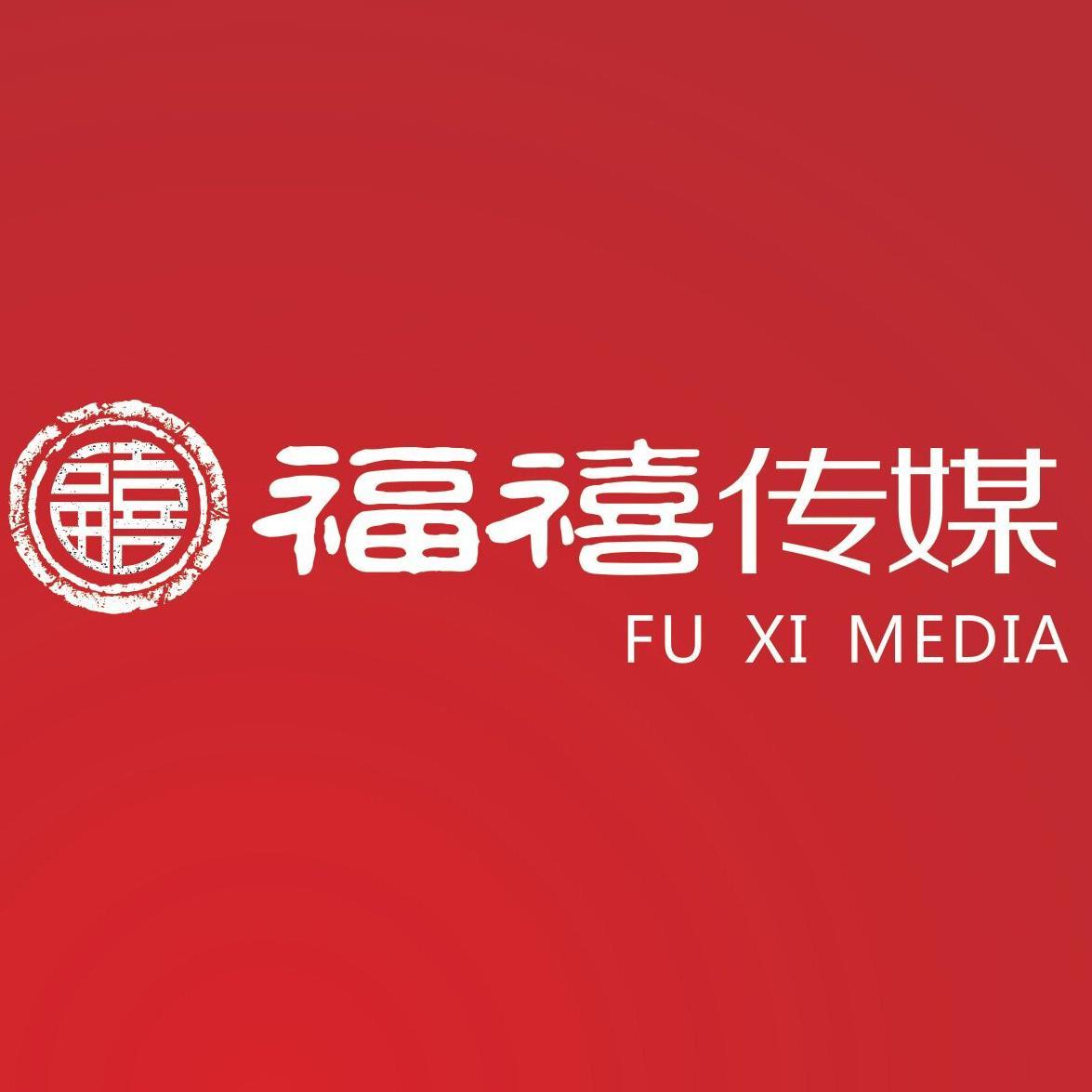 桂林市福禧文化传播有限公司销售代表