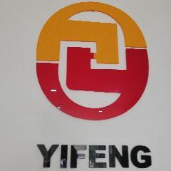 桂林市亿丰房地产经纪有限公司招聘信息