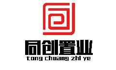 桂林市同创房地产经济有限公司招聘信息