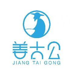 桂林市金诺永利网络科技有限公司招聘信息