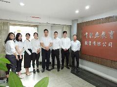 广西有职有业教育投资有限公司招聘信息
