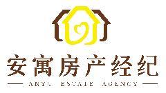 桂林安寓房产经纪有限公司招聘信息