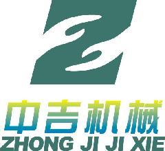 桂林中吉工程机械设备有限公司招聘信息