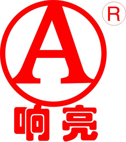 灵川县力源物流有限公司招聘信息
