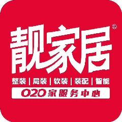 桂林市粤靓装饰材料有限公司招聘信息