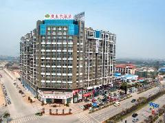 灵川县八里街一号公馆大酒店招聘信息