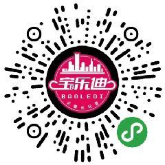 桂林祥楠文化娱乐有限公司招聘信息