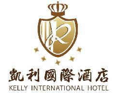 桂林市凯利酒店管理有限公司招聘信息