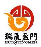 广西瑞隆生态科技有限公司招聘信息
