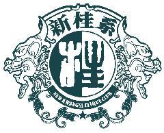 桂林世昌酒店管理有限公司招聘信息