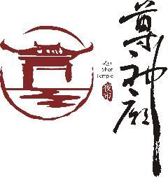 桂林正元投资管理有限责任公司招聘信息