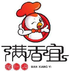 桂林市满香宜餐饮有限公司招聘信息