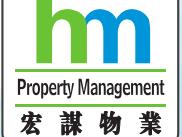 桂林宏谋物业服务有限公司招聘信息