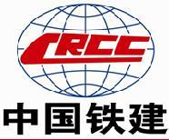 中国铁建电气化局五公司维管分公司招聘信息
