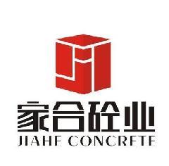 广西桂林市家合混凝土有限公司招聘信息