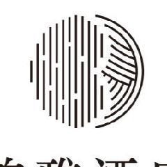 桂林泊雅酒店有限公司招聘信息