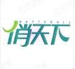 桂林俏天下家居用品集团有限公司招聘信息